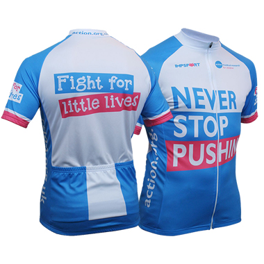 Action Medical Research Jersey